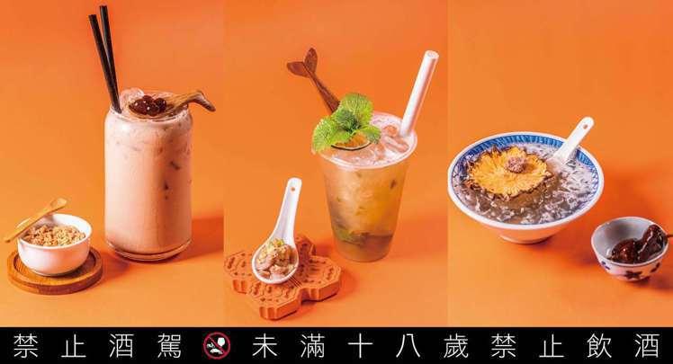 「噶瑪蘭小吃部KAVALAN MARKET」的三款限定台味調酒:「夜市波霸奶」、...