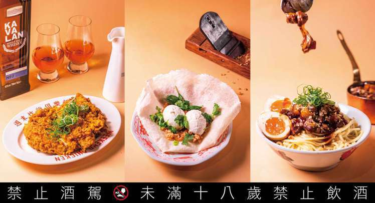 「噶瑪蘭小吃部KAVALAN MARKET」菜單是以將台灣小食加以改良,並以「噶...