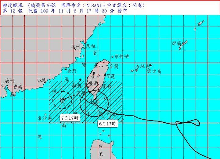 中央氣象局持續針對閃電颱風發布陸上颱風警報。圖/取自氣象局