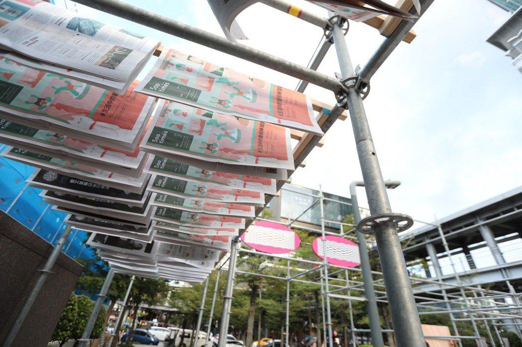 滿滿500輯報紙在現場行成廊道,引領大家走入書報攤。記者吳致碩/攝影
