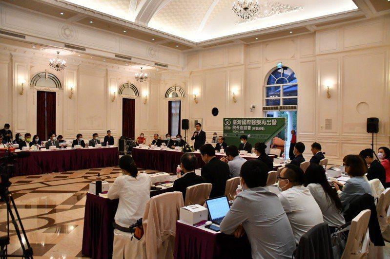 外貿協會偕同我國中南部醫療院及台灣私立醫療院所協會,於今(6)日在高雄辦理「臺灣國際醫療再出發」院長論壇。(貿協提供)