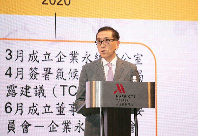中國信託於ESG議題努力有成,金控總經理吳一揆受邀參加論壇活動,對外分享觀察所見。圖/商周提供
