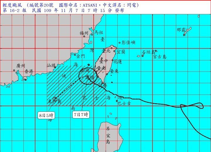 圖片來源:中央氣象局