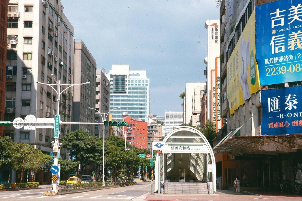 捷運信義安和站生活圈位處大安區、信義區交界,是台北最精華的中心地帶,被稱為「蛋黃...