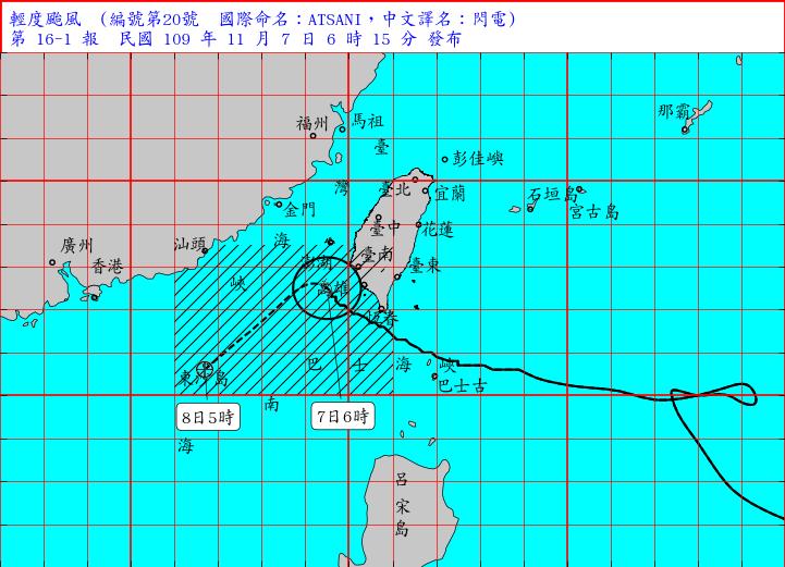 閃電颱風。圖/取自氣象局網站