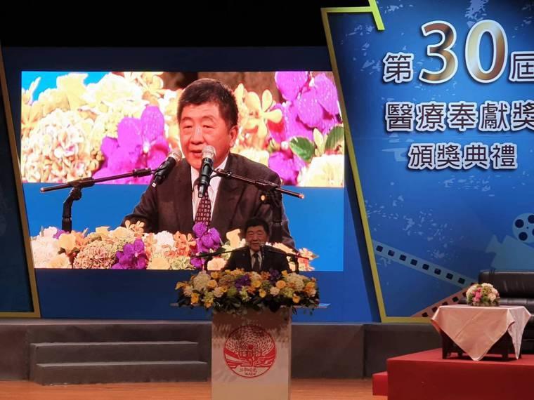 陳時中表示每個得獎者背後都有一段對台灣醫療的貢獻。記者楊雅棠/攝影