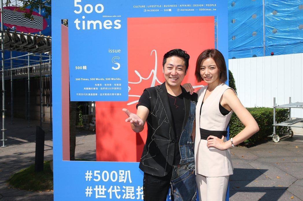 王瞳、艾成新婚3個多月,趁著參加「500趴」來個甜蜜約會。記者余承翰/攝影