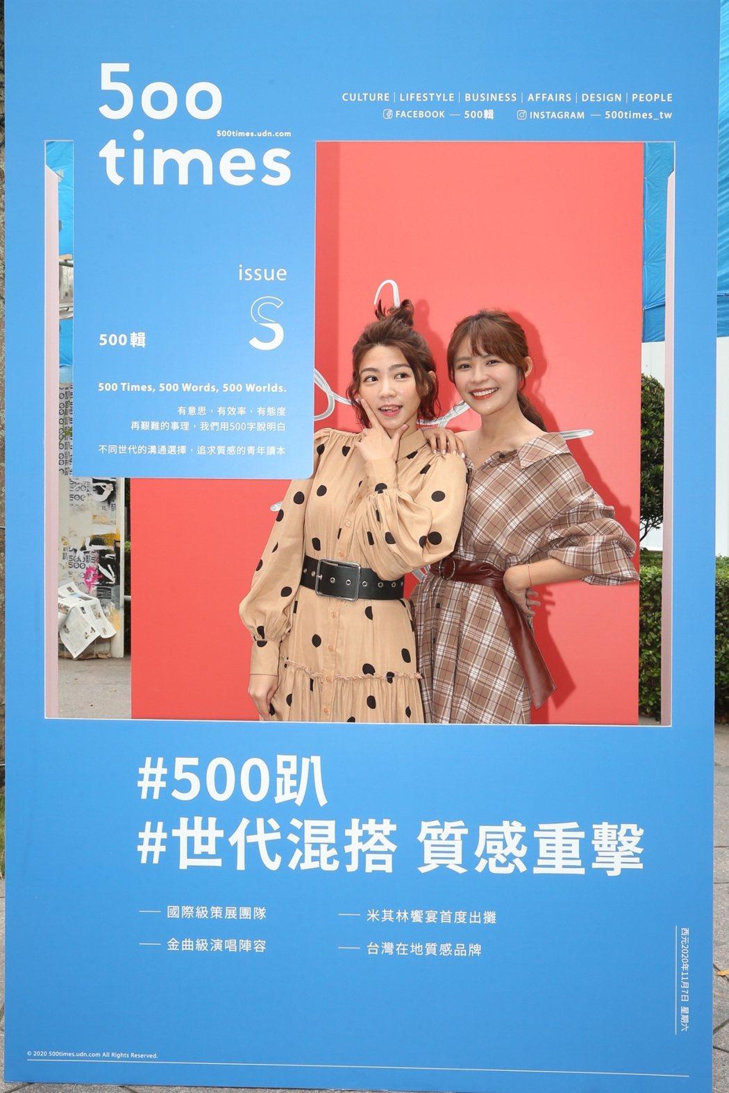 「天之驕女」雙胞胎林萱瑜(右)、曾智希出席500趴。記者余承翰/攝影