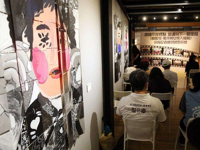 台灣第一座「慰安婦」博物館「阿嬤家—和平與女性人權館」11月10日後將暫時休館。記者曾吉松/攝影