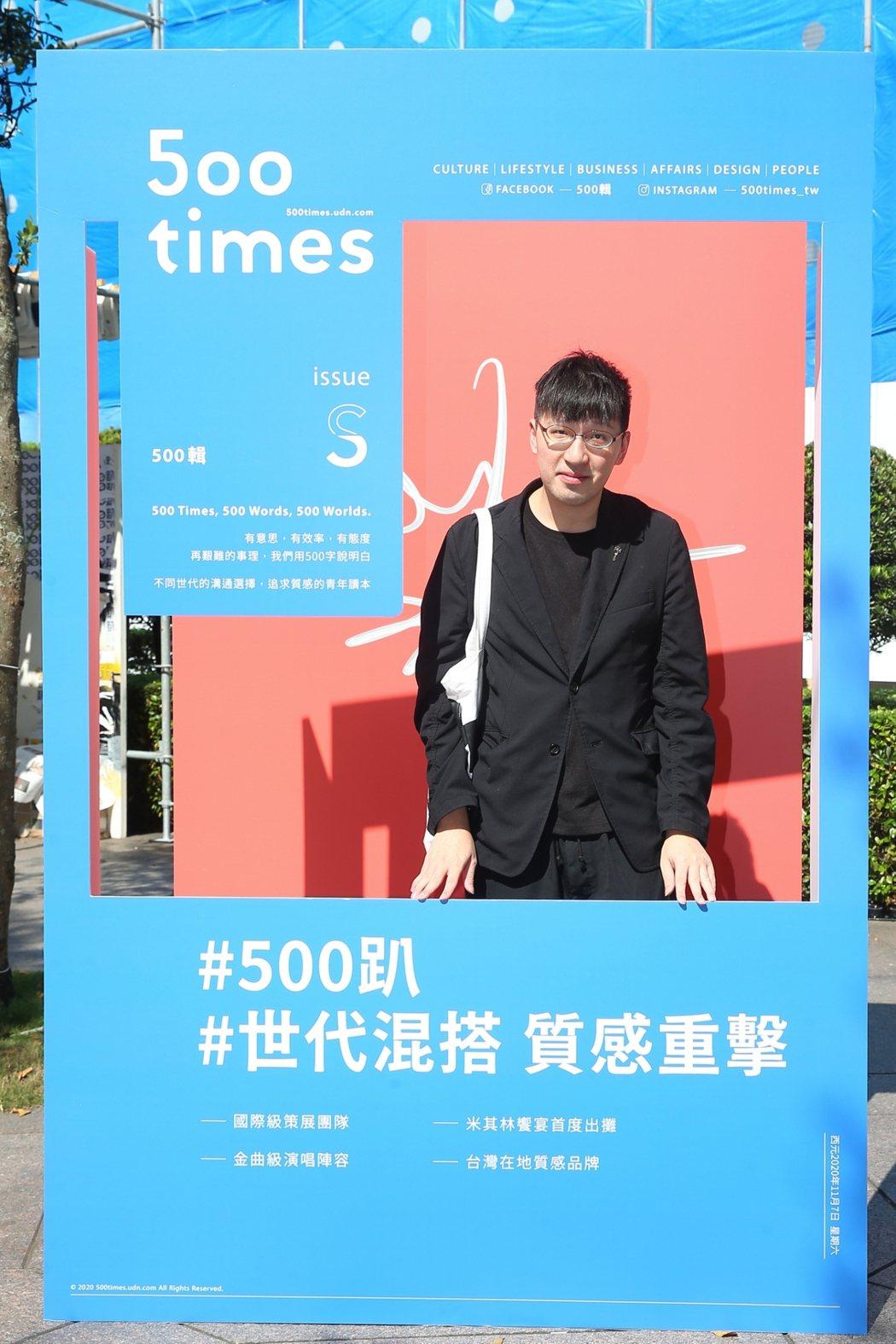 新銳時裝設計師詹朴。記者余承翰 / 攝影。