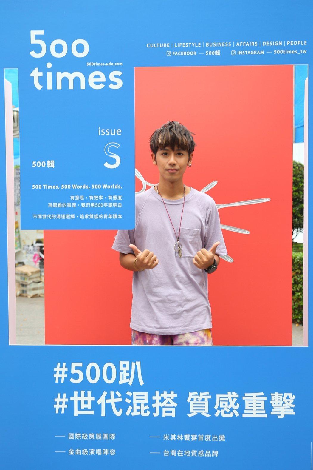 鼓鼓現身「500趴」逛市集。記者余承翰/攝影
