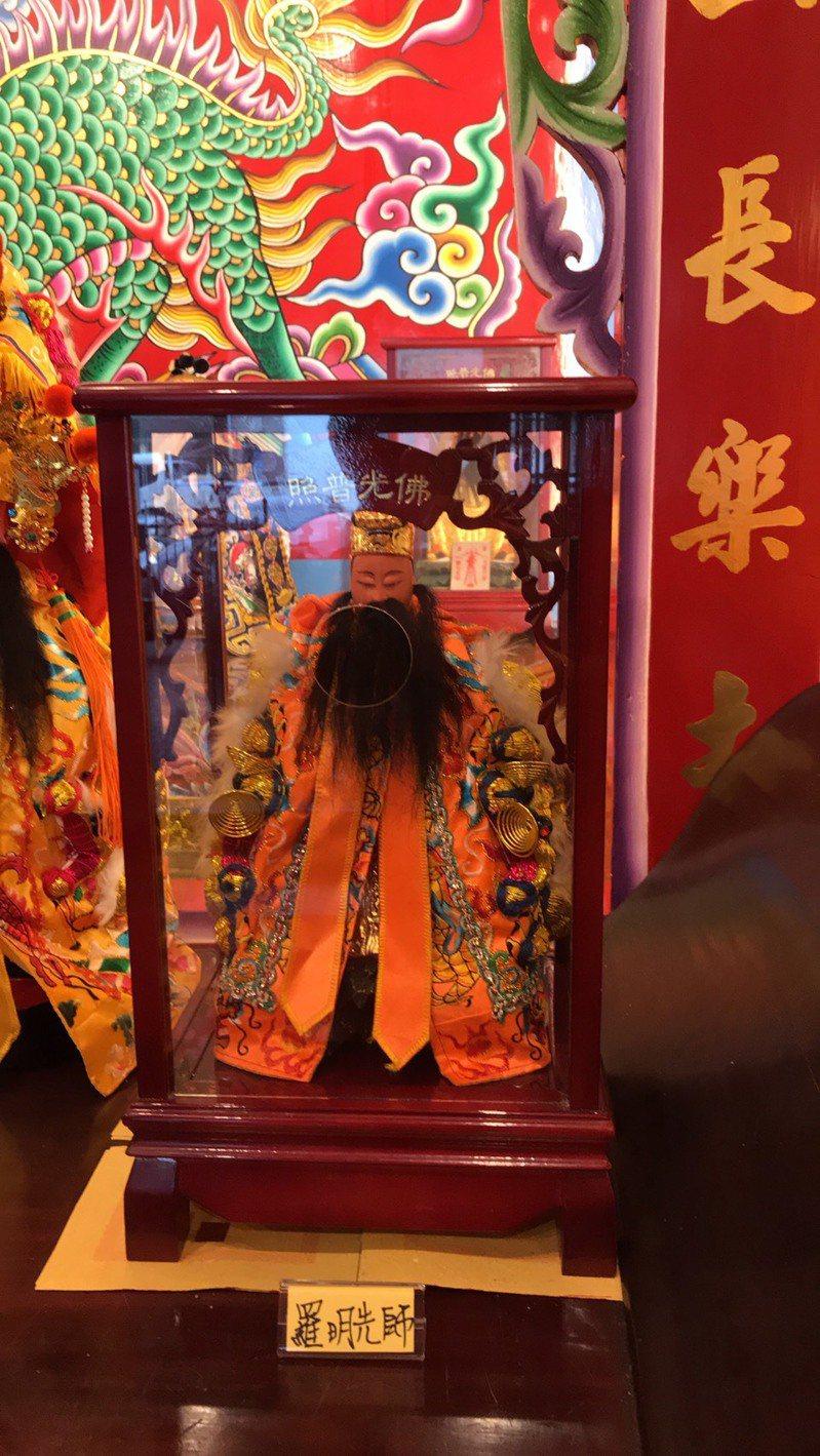 新北市鶯歌福興宮供奉全台唯一「陶神」羅明先師像。圖/張素燕提供