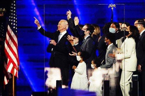美國的第46任總統!拜登「勝選感言」與川普的鳥獸散時刻?