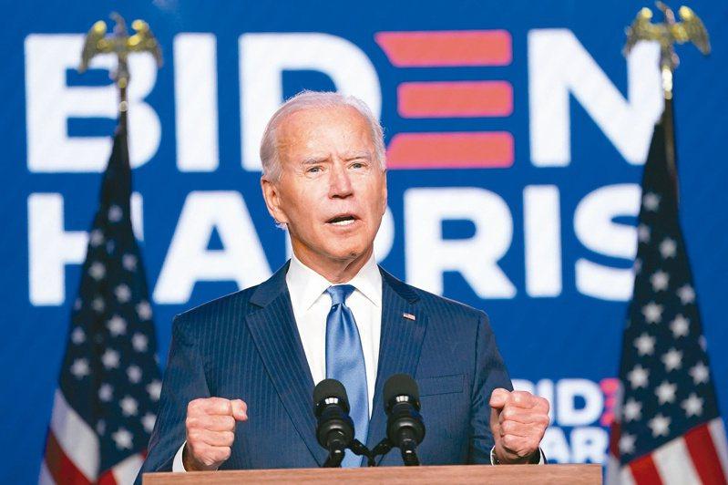 民主黨總統候選人拜登7日在賓州大勢底定,取得至少273選舉人票,跨過當選門檻,當選第46任美國總統。路透