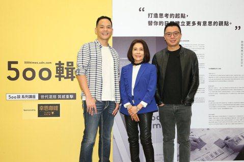 由《500輯》主辦的第四場「500談」系列講座於11月8日正式登場,邀請台灣大哥...