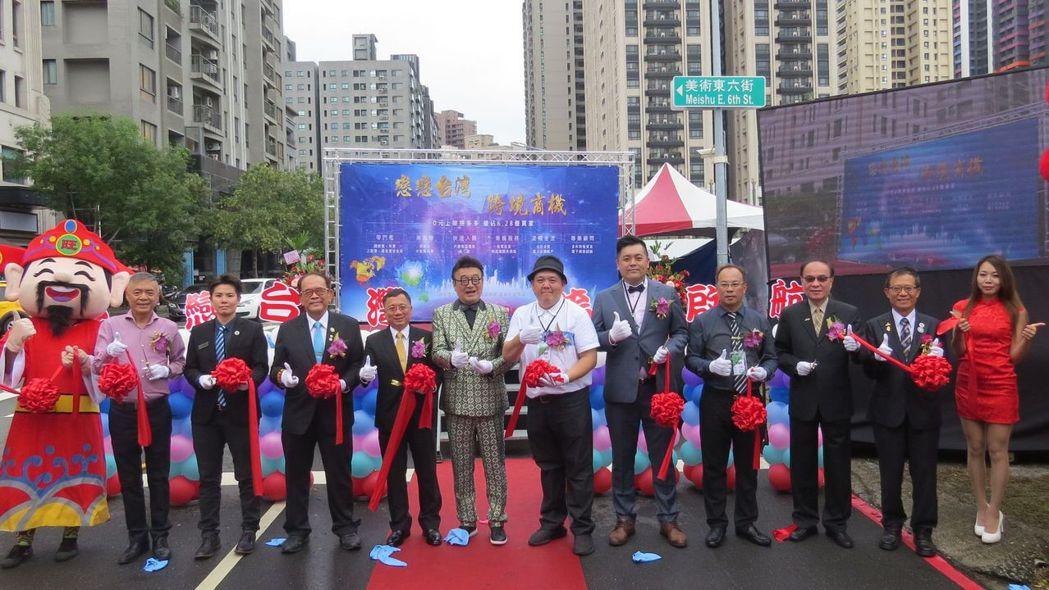 巡善國際貿易打造專門行銷台灣好物的跨境電商服務品牌─「戀戀台灣」舉行開幕啟用儀式...
