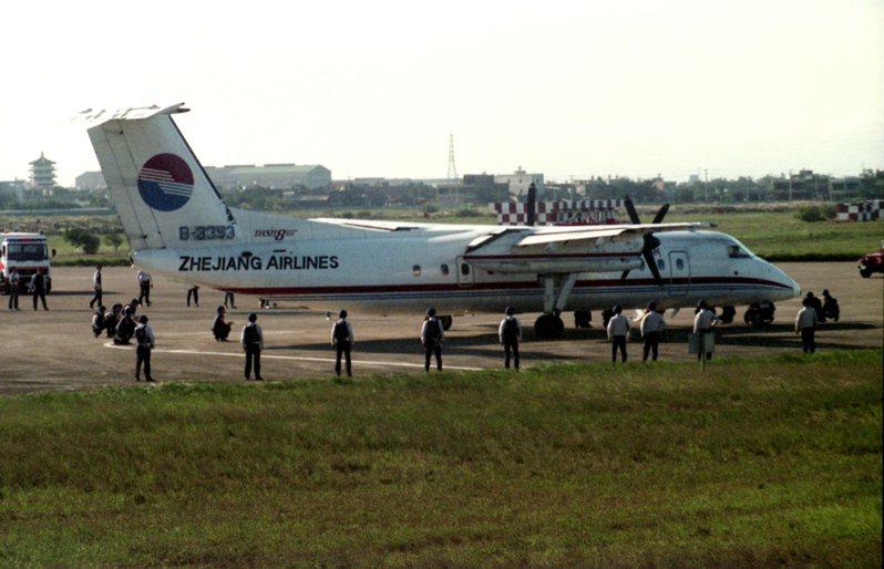 大陸浙江航空公司編號B─3353號班機遭劫持來台,成為1993年年第六起大陸民航機被劫來台事件。圖/聯合報系資料照片