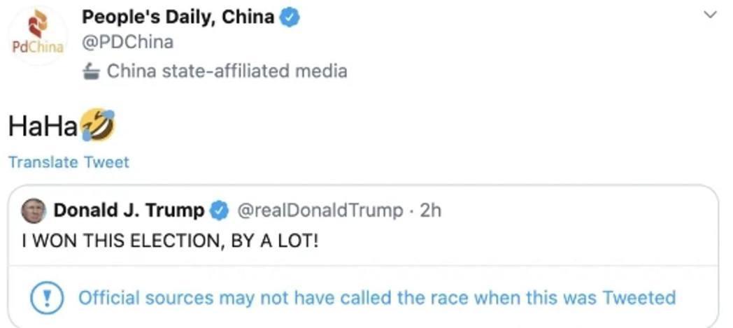 川普(Donald Trump)在Twitter發文表示,自己在這場選戰中「大勝...