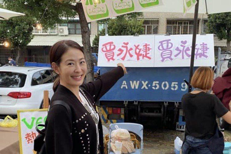 藝人賈永婕今天到彰化縣參加知名田中馬拉松,她笑說「她是來吃」,並消遣自己跑太慢沒吃到牛排,第一次參加田中馬的她也說,當在起跑線跑出去的時候她已眼眶含淚,因為在各國疫情發燒時,在台灣還能跑馬拉松,真的...