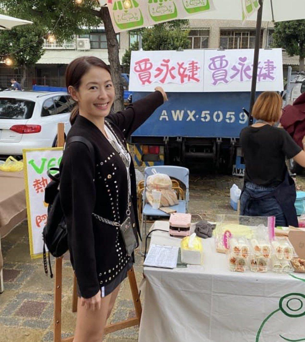 藝人賈永婕今天帶著興奮的心情到田中展開她的吃美食田中馬拉松之旅,她笑說雖跑太慢沒...