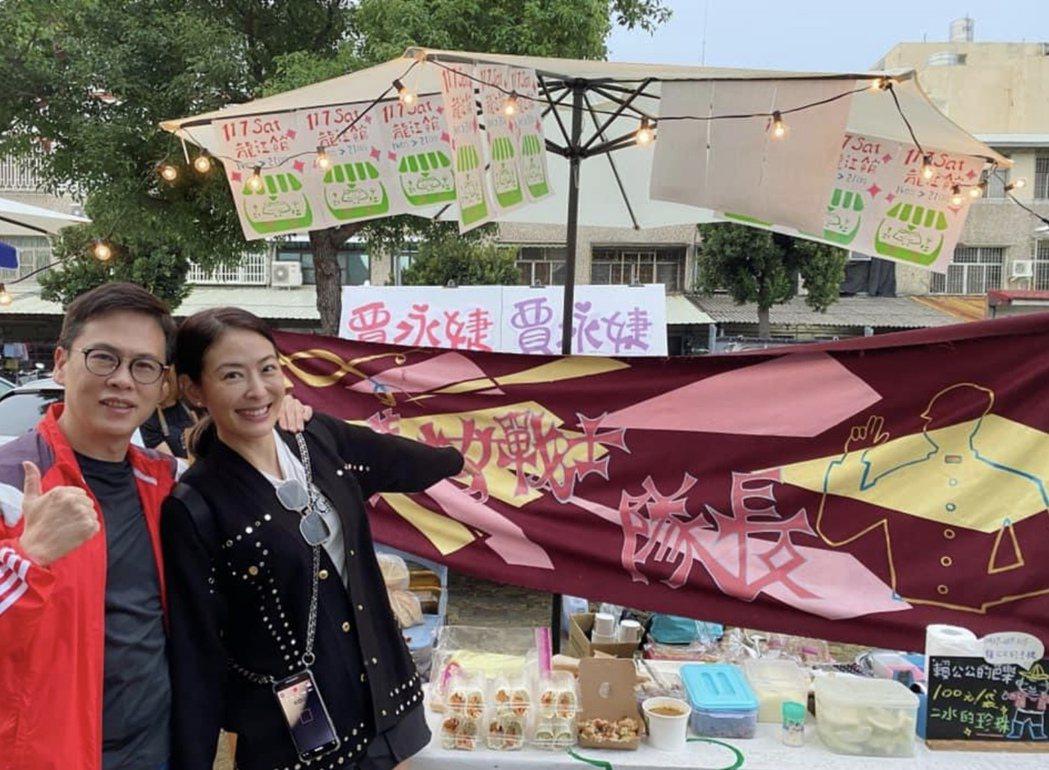 藝人賈永婕今天也帶著興奮的心情到田中展開她的吃美食馬拉松之旅,開心和大家合照。...