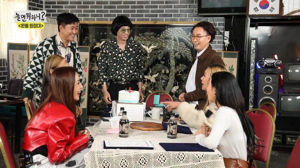所有人串聯演戲只為給劉在錫驚喜。圖/friDay影音提供