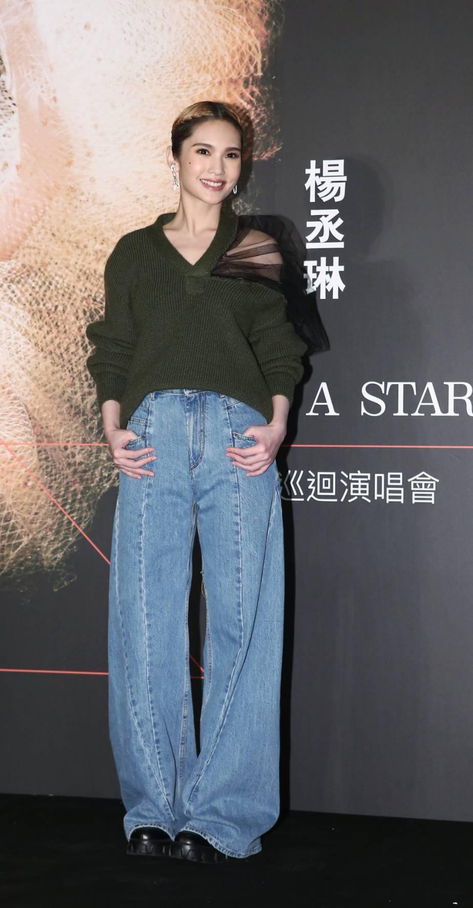 楊丞琳順利完成3場「LIKE A STAR」巡演。記者曾原信/攝影