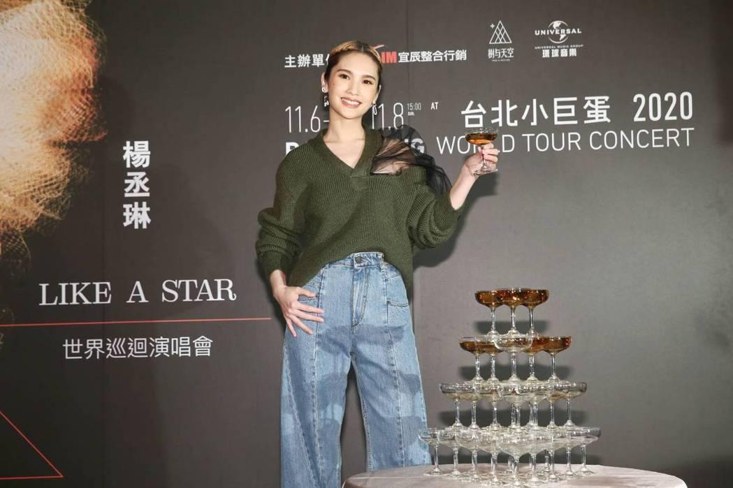 楊丞琳一身輕便出席「LIKE A STAR」巡演慶功宴。記者曾原信/攝影