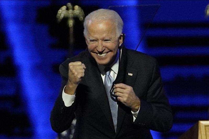 美國民主黨總統候選人拜登成功當選總統。(美聯社)