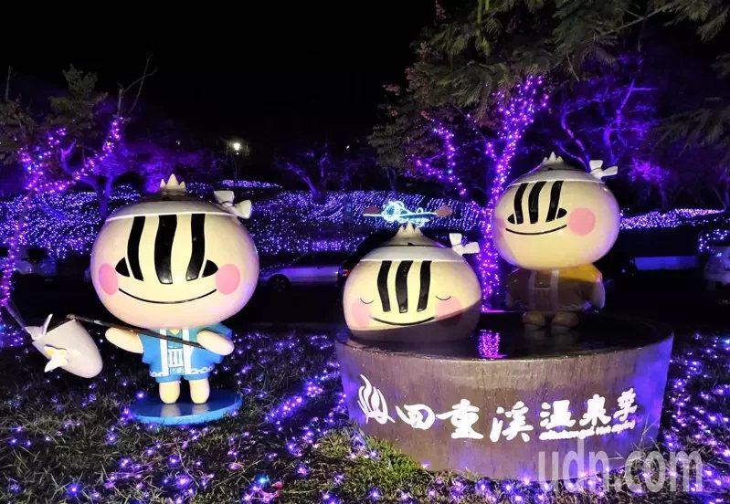 屏東四重溪溫泉季昨晚由溫泉公園點燈拉開序幕。 圖/潘欣中 攝影
