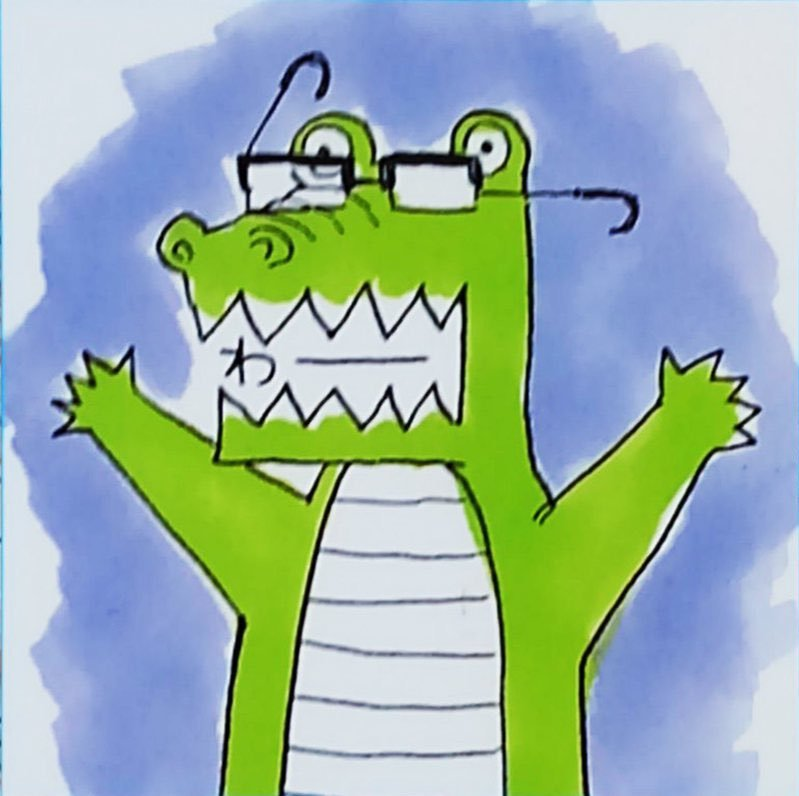 「鬼滅之刃」作者吾峠呼世晴畫了一隻帶著眼鏡的鱷魚當作自己的肖像。
