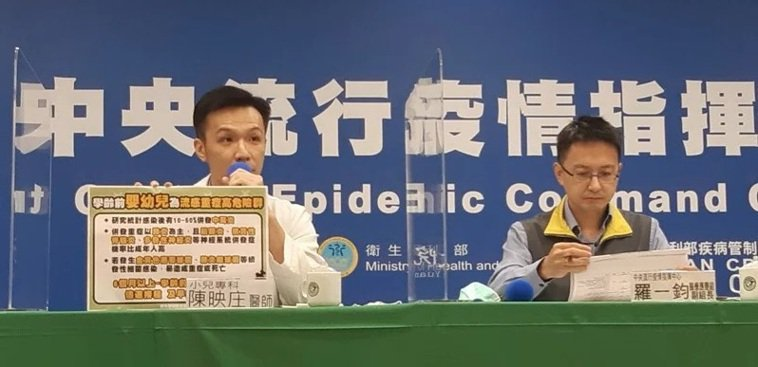 小兒專科醫師陳映庄、疾管署副署長羅一鈞。記者邱宜君/攝影