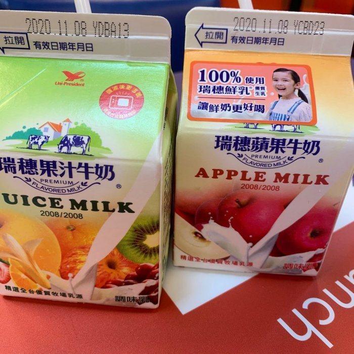 一位網友注意到雖然都是調味乳,但卻有一個可以微波,另一個則不行。 圖/截自Dcard