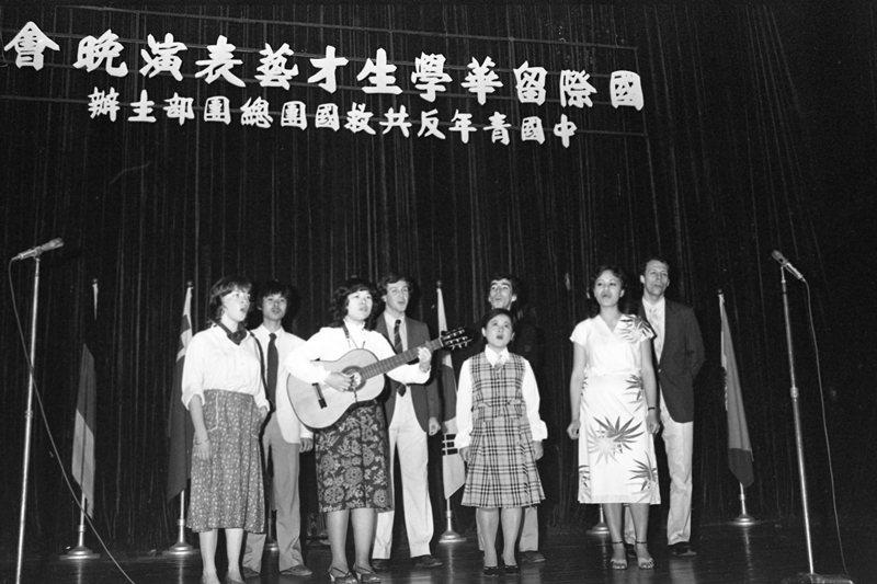 由中國青年反共救國團總團部主辦的才藝表演晚會,攝於1982年。 圖/聯合報系資料照