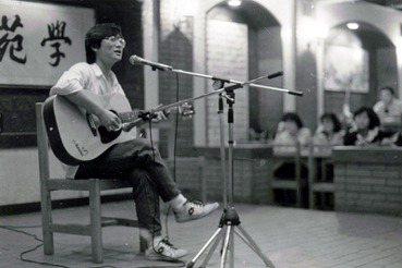 從「救國團」到校園,那些傳唱半世紀的青春之歌