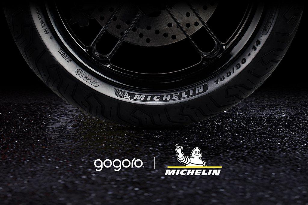 作為米其林全球首款電動速克達專用輪胎,不僅要符合米其林的各項性能、安全標準,輪胎...