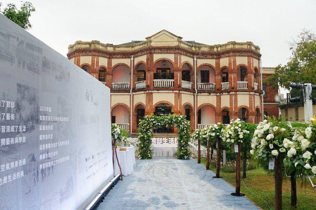 知事官邸生活館開幕現場,以最浪漫古蹟帶出歷史與現代。知事官邸生活館/提供