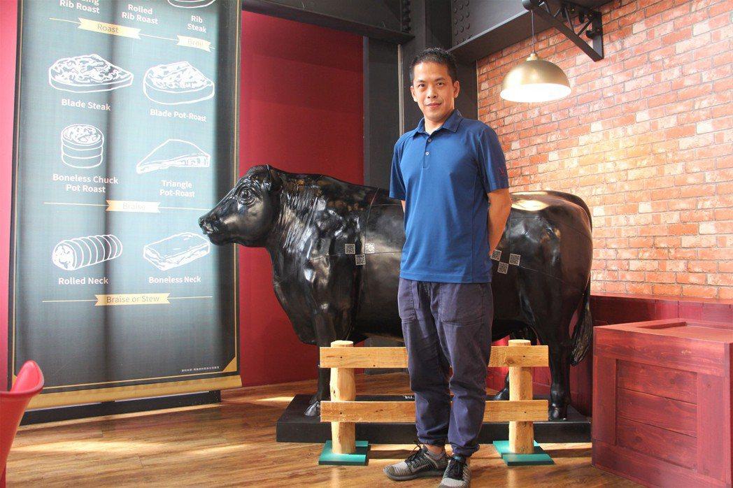 裕賀牛觀光工廠總經理洪旭慶,堅持提供民眾品質最高的牛肉。 呂政道/攝影。