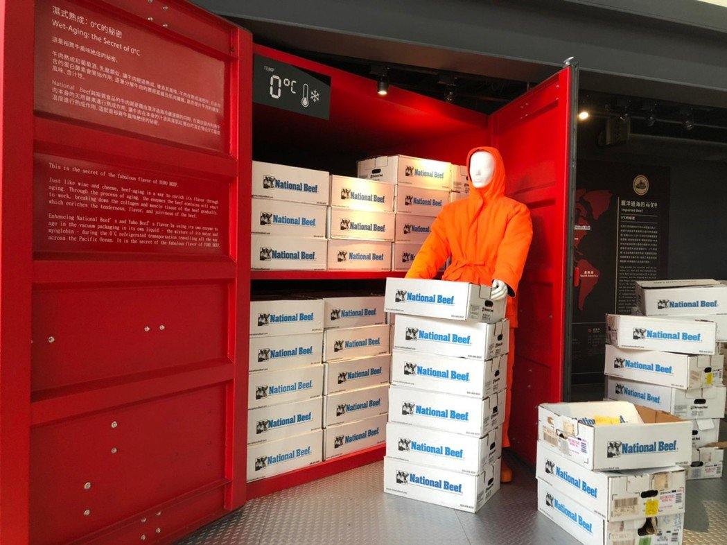 National Beef冷凍肉品貨櫃直送還原模型。 呂政道/攝影。