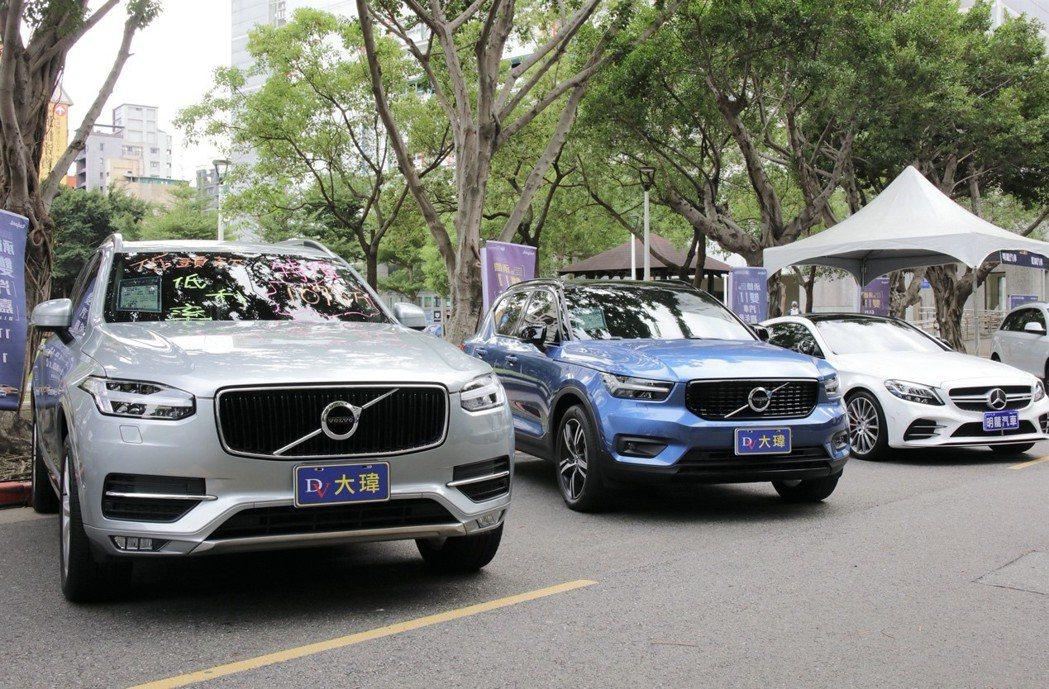 活動現場展示高級名車。