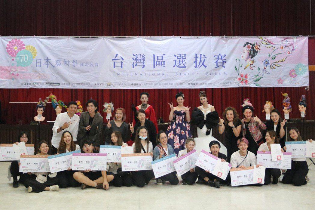 日本藝術祭台灣區選拔賽,前三名學生明年將赴日參加決賽。 弘光科大/提供。