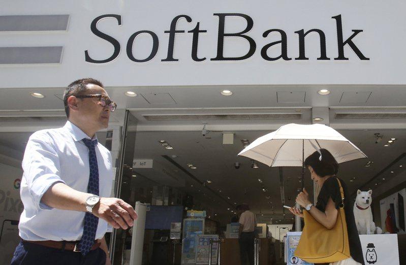 軟體銀行注資北京貝殼找房的投報率高達375%,可能有助9日公布的財報表現超越市場預期。美聯社