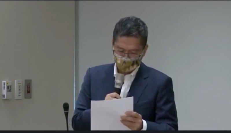 文化部長李永得在公視董監事審查委員會上致詞。圖片取自文化部直播網站