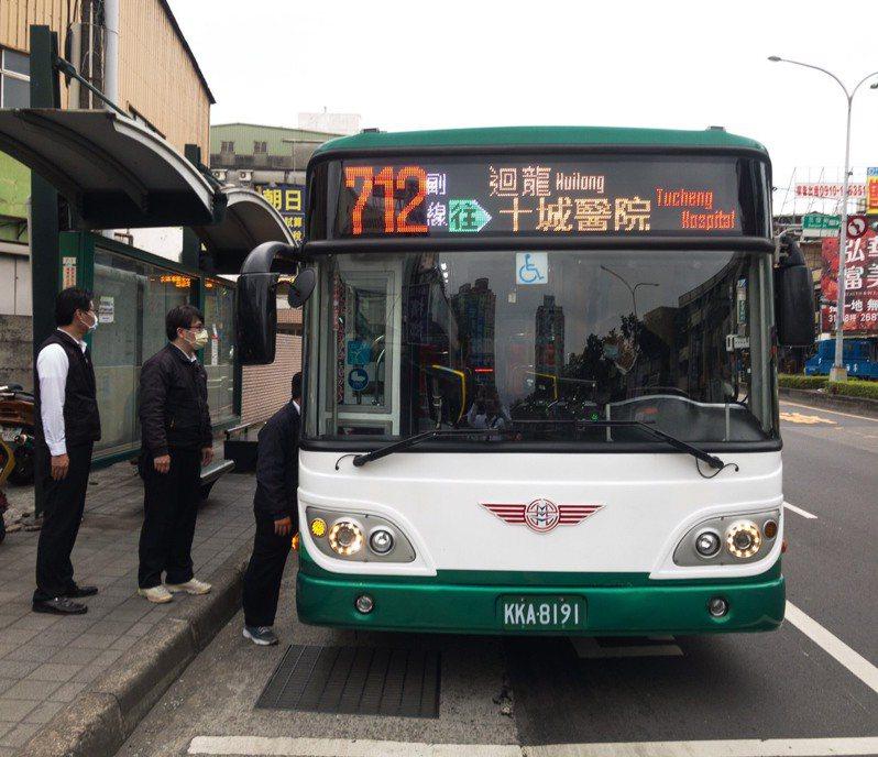 712副線明起通車營運,自迴龍地區發車後,途經樹林、板橋溪崑地區直達土城醫院。圖/新北交通局提供