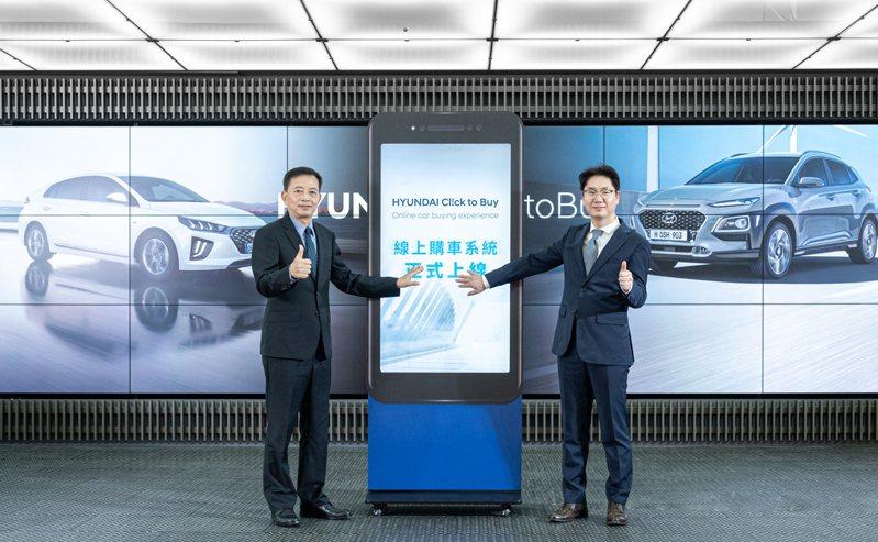 南陽現代同步推線上購車與新能源車。(南陽提供)