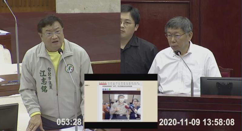 北市議員江志銘(左)呼籲北市長柯文哲(右),與其參加秋鬥,不如想辦法搶救北市觀光。圖/截至北市議會影片