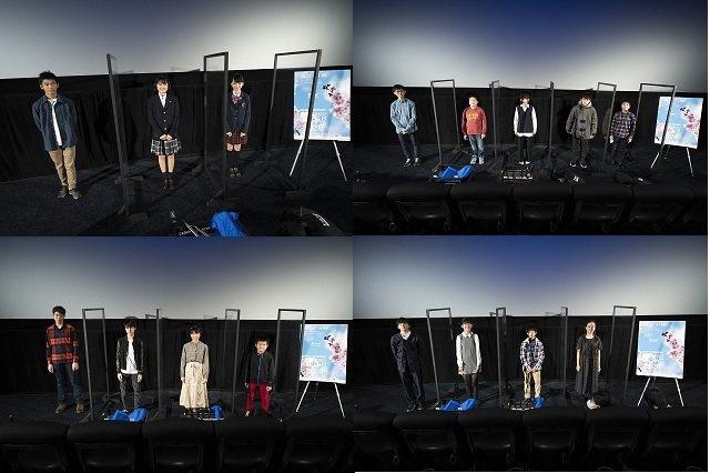 今年的東京影展,台上來賓之間都有隔板,避免新冠病毒傳播的風險。圖/摘自官方FB