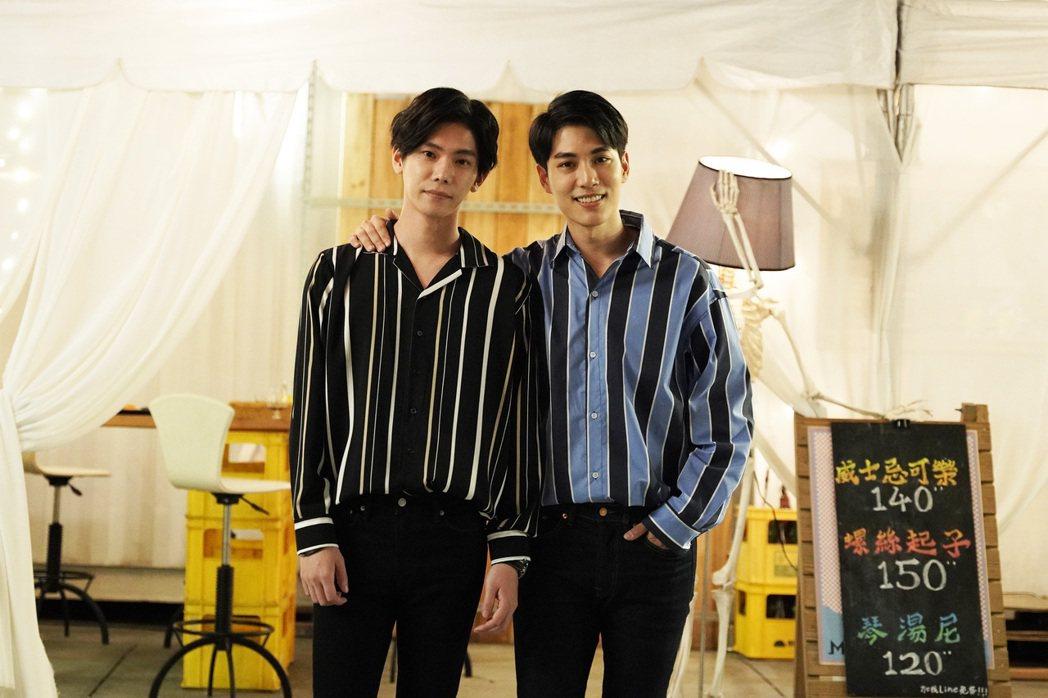 林子閎(右)、楊宇騰首度挑戰男男戀。圖/結果娛樂提供