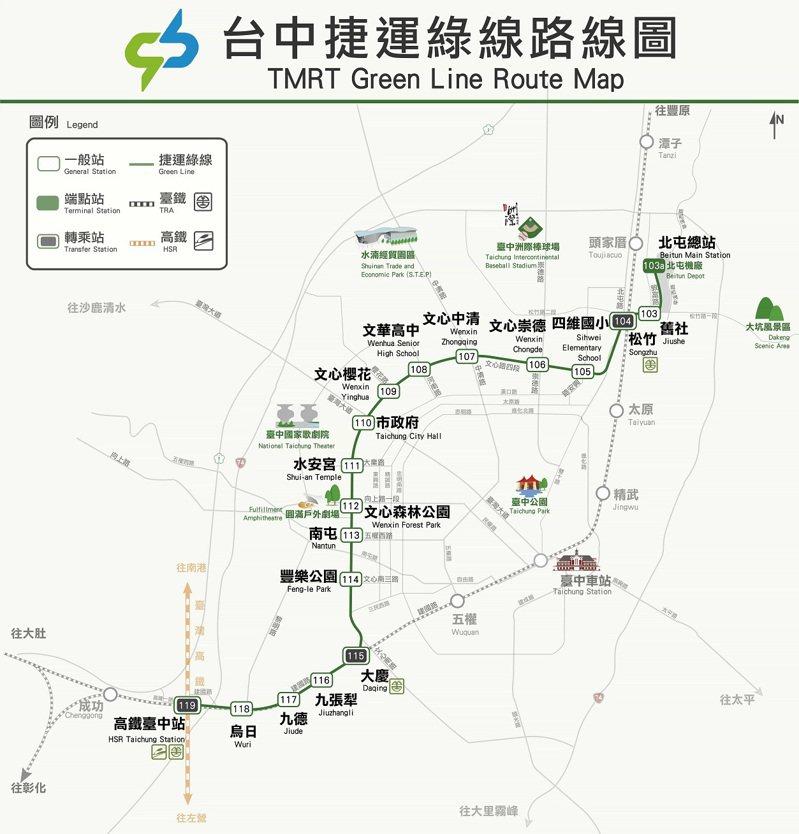 台中捷運綠線是台中市第一條捷運路線,路線全長約16.71公里,共設18個車站。圖/台中市交通局提供