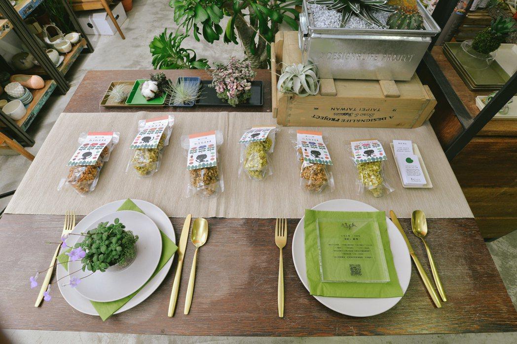 有肉邀請擁有同樣理念的「土生土長」,期間於有肉消費滿額即贈土生土長台灣特色茶香米...